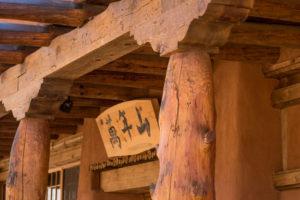 Upaya Buddism Santa Fe